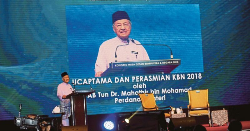Dr M: Govt aiming to have new national car company