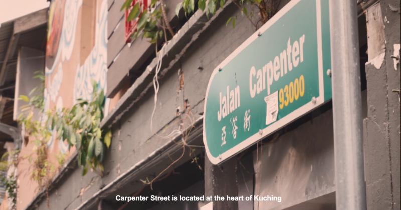 Banke in Carpenter Street