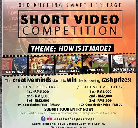 #OKSHE SHORT VIDEO COMPETITION