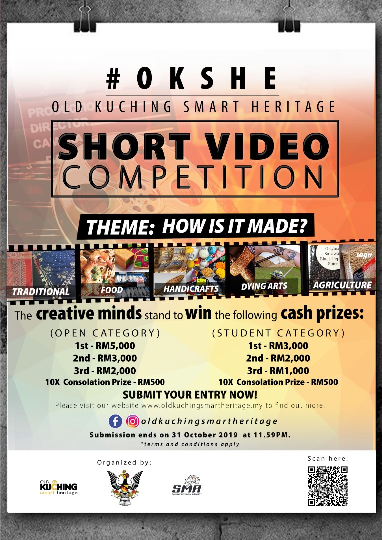 OKSHE Short Video & Photography Competition