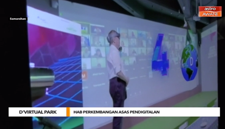 D'virtual Park: Hab perkembangan asas pendigitalan